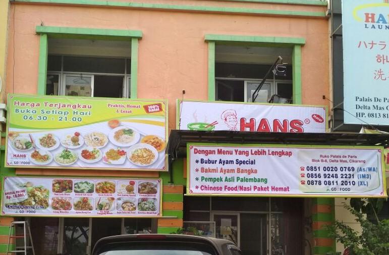 Lokasi HANS Restoran Deltamas